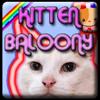 Kitten Ballony