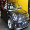 Mini Coopster Roadster Slider