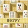 Ancient World Mahjong II - Egypt