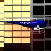 Assault Chopper