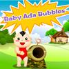 Baby Ada Bubbles