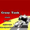 Сумасшедший Танк (Crazy Tank)