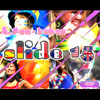 Fan Babes - Slide 15 by GoalManiac.com