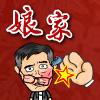 FTV Whac-A-Mole (Mandarin)