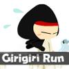 Girigiri Run