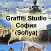 Graffiti Studio – Sofiya