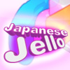 Japanese Jello