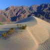 Jigsaw: Death Valley
