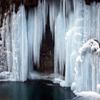 Jigsaw: Frozen Waterfall