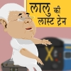 Laloo ki last train