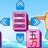 Melody Mahjong