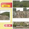 Row Puzzle – Dam