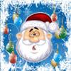 Santa Afraid Present