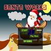 Santa Works