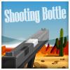 西部入門班 Shooting Bottle