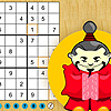 Sudoku War – Multiplayer!