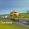 Стремительное Такси (Taxi Rush)