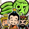 Three Kingdoms War
