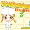 yingbaobao Ramen Shop 2